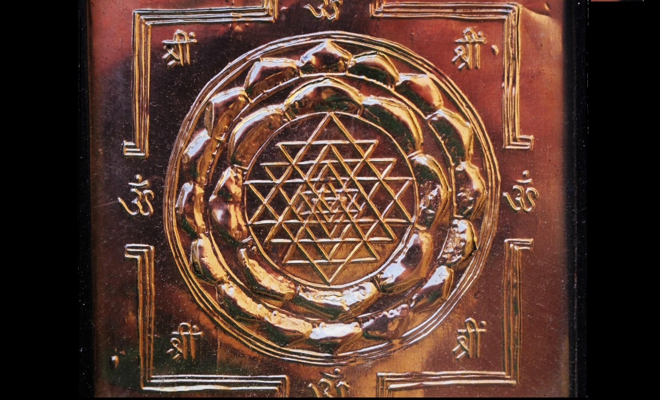 A Brief Guide to Creative Visualisation and the Sri Yantra